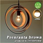 INTERFORM Peenranta Brown LT-2646BN