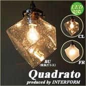 INTERFORM Quadrato LT-2654