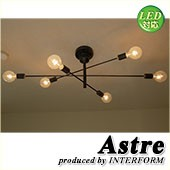 INTERFORM Astre インターフォルム アストル LT-2675