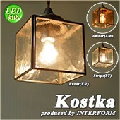 INTERFORM Kostka インターフォルム コストカ LT-8965