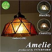 照明 1灯ペンダントライト INTERFORM Amelie インターフォルム アメリ LED対応 ステンドグラス レトロ LT-9328-30