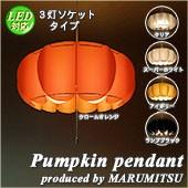 MARUMITSU pumpkin 丸光 パンプキン MPN-7302 MPN-7602
