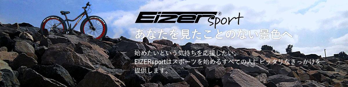 EIZERsport