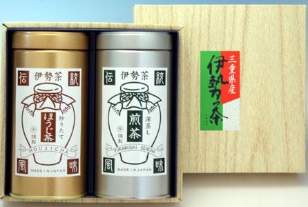 伊勢茶深蒸し煎茶ほうじ茶セット送料無料