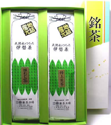 伊勢茶セット No.250
