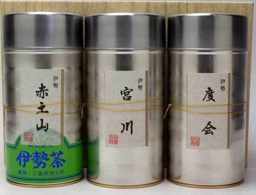 伊勢茶セット No.1000