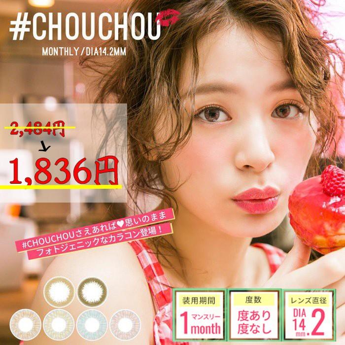 カラコン 1day ワンデー カラコンワンデー カラコン1day 度あり ナチュラル 韓国 盛れる おすすめ 人気 度入り 10枚 30枚 1ヶ月 2week カラーコンタクト 度なし
