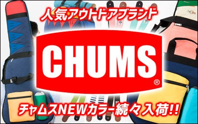 CHUMSアクセサリー