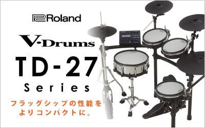 Roland TD-1KPX