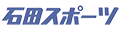 石田スポーツ BRIO Yahoo!店 ロゴ