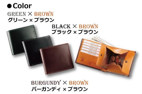 ダブルブライドルレザー財布ブラック