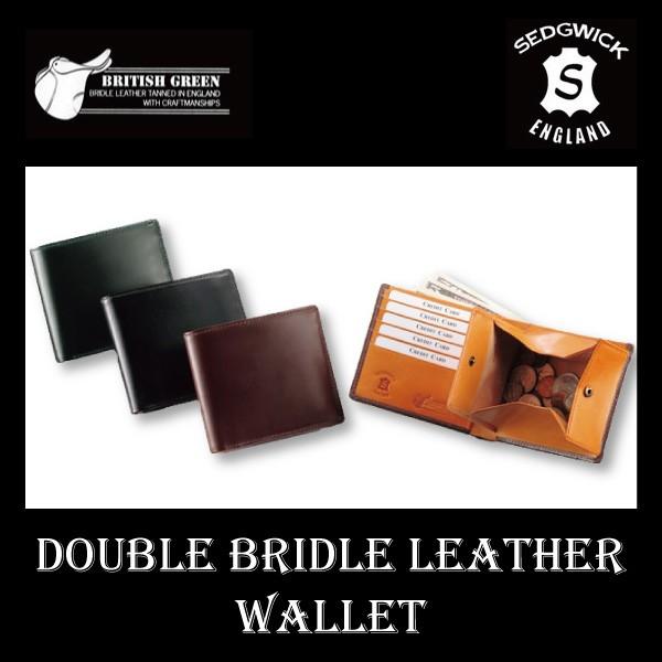 ダブルブライドルレザー財布