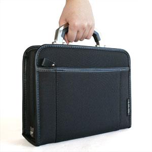 コンパクトなビジネスバッグです