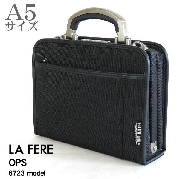 LAFERE OPS A5サイズソフトアタッシュケース