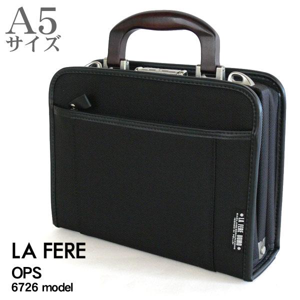 LAFERE OPS ソフトアタッシュケース