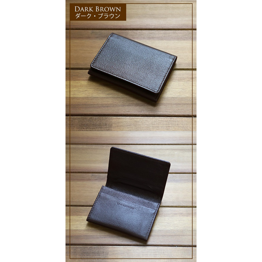 名刺入れ メンズ カードケース  名刺ケース 本革 牛革 定期入れ パスケース 名入れ無料 ギフト プレゼント ラッピング 送料無料 ishikawatrunk 20