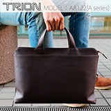 TRION AA122