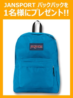 OUTDOORリュックサックプレゼント
