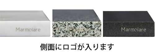 大理石,のし台,こね台,めん台,パン