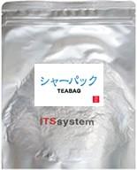 特煎茶(シャーバッグ)4g×50入