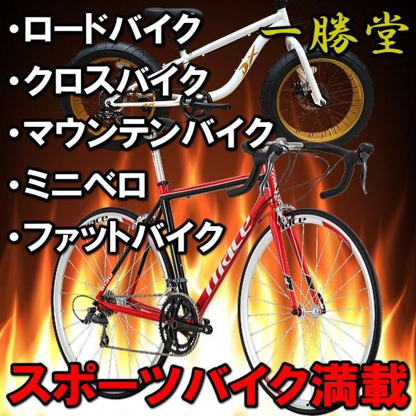 【100円OFF】一勝堂週末セールクーポン【週末セール】