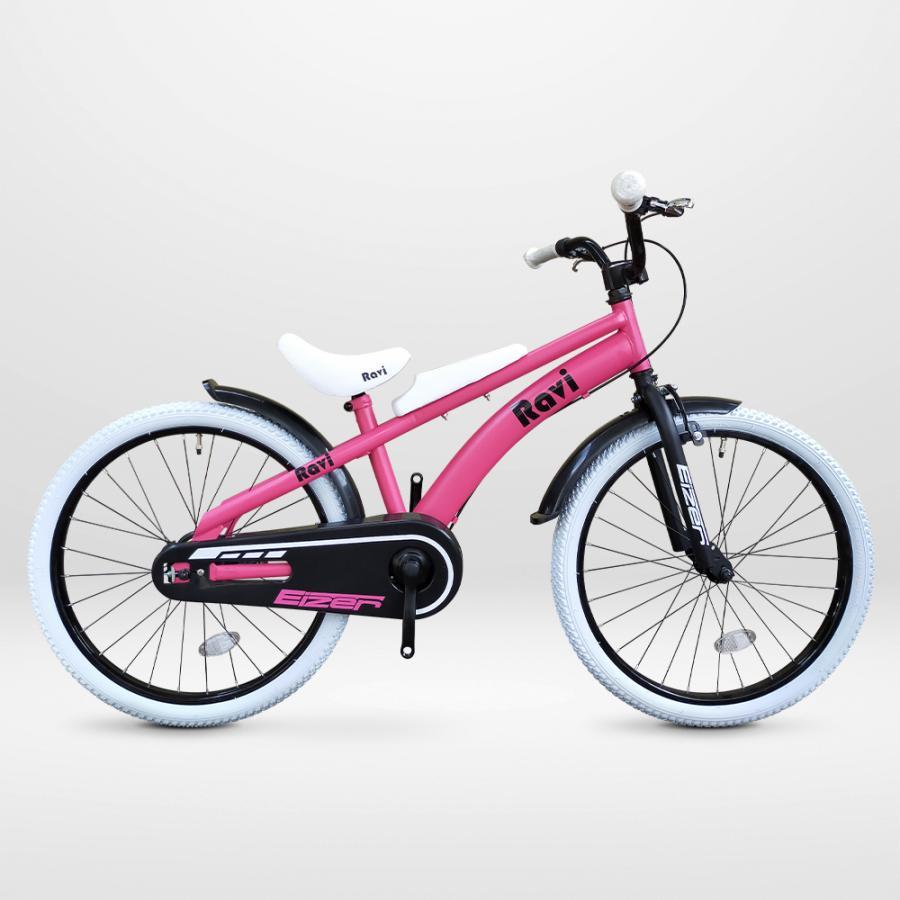 子供用 自転車 20インチ 22インチ 小学1年生 小学生 入学祝い 男の子 男子 女の子 女子 Ravi 7歳 8歳 9歳 10歳 11歳 12歳 isshoudou 24