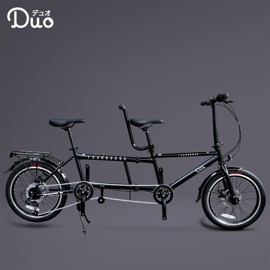 タンデム自転車 Duo 折りたたみ 折り畳み クラウドファンディング 自転車 二人乗り マクアケ タンデム Makuake isshoudou 18