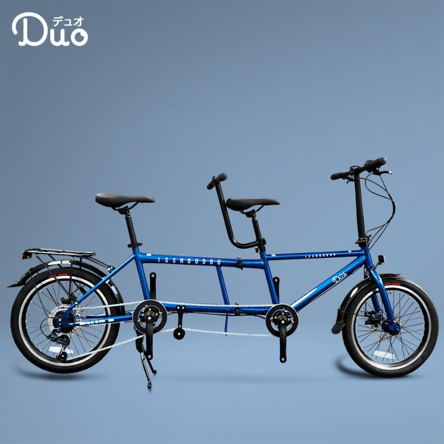 タンデム自転車 Duo 折りたたみ 折り畳み クラウドファンディング 自転車 二人乗り マクアケ タンデム Makuake isshoudou 20