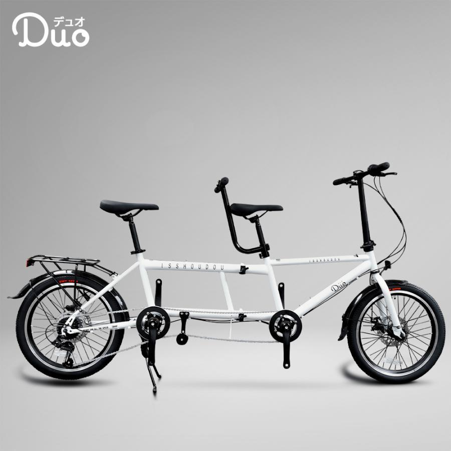 タンデム自転車 Duo 折りたたみ 折り畳み クラウドファンディング 自転車 二人乗り マクアケ タンデム Makuake isshoudou 19