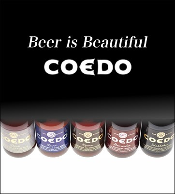 Beer is Beautiful COEDO(コエドビール)
