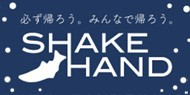 shakehand