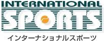 激安テニス用品インターナショナルスポーツ
