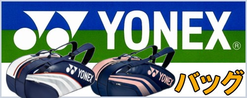 YY-bag