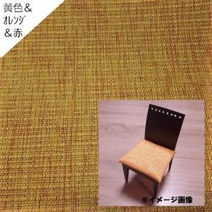 【J】椅子張替えキット 6脚セット ダイニングチェア テキスタイル 撥水加工 サラっと手触り 模様替え 座面 isukoto 18