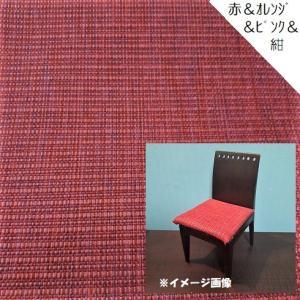 【J】椅子張替えキット 6脚セット ダイニングチェア テキスタイル 撥水加工 サラっと手触り 模様替え 座面 isukoto 19