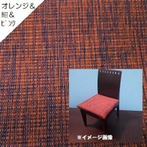【J】椅子張替えキット 6脚セット ダイニングチェア テキスタイル 撥水加工 サラっと手触り 模様替え 座面 isukoto 20