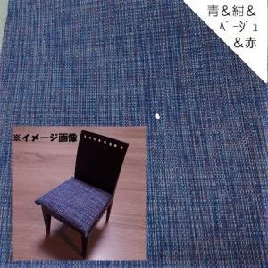 【J】椅子張替えキット 6脚セット ダイニングチェア テキスタイル 撥水加工 サラっと手触り 模様替え 座面 isukoto 22