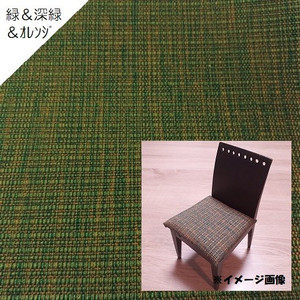 【J】椅子張替えキット 6脚セット ダイニングチェア テキスタイル 撥水加工 サラっと手触り 模様替え 座面 isukoto 23