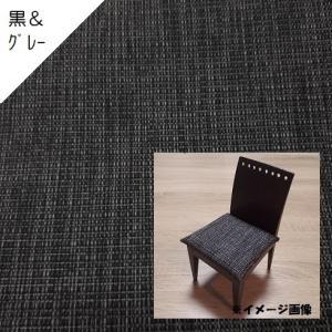 【J】椅子張替えキット 6脚セット ダイニングチェア テキスタイル 撥水加工 サラっと手触り 模様替え 座面 isukoto 24