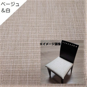 【J】椅子張替えキット 6脚セット ダイニングチェア テキスタイル 撥水加工 サラっと手触り 模様替え 座面 isukoto 25