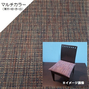 【J】椅子張替えキット 6脚セット ダイニングチェア テキスタイル 撥水加工 サラっと手触り 模様替え 座面 isukoto 26