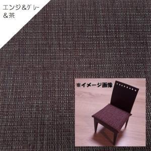 【J】椅子張替えキット 6脚セット ダイニングチェア テキスタイル 撥水加工 サラっと手触り 模様替え 座面 isukoto 27