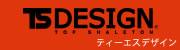 TS DESIGN(ティーエスデザイン)の作業服・作業着
