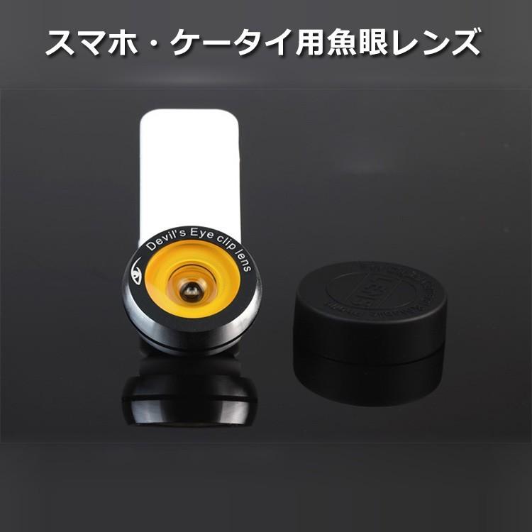 iphone スマートフォンに簡単装着レンズキット