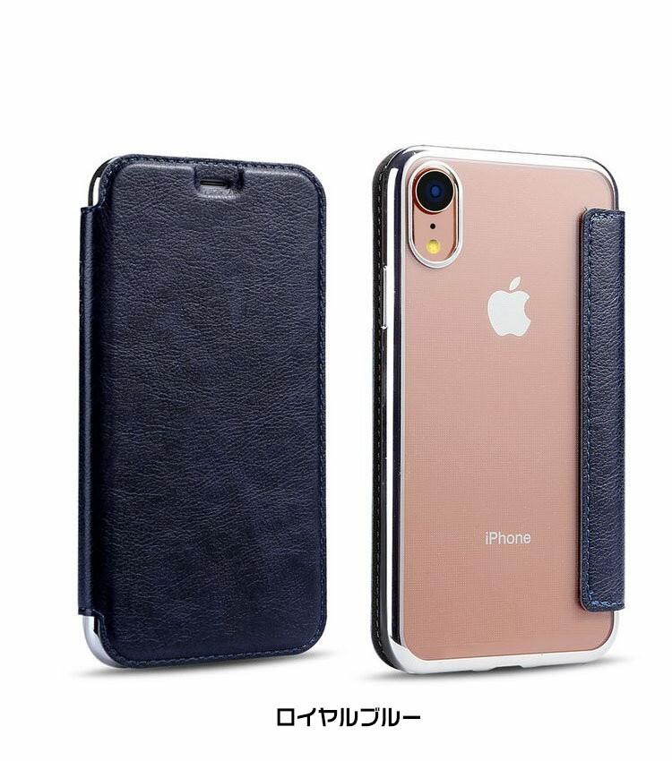 86c7416f7d Apple iPhone XR ケース 手帳型 レザー メッキ スリム シンプル スタンド機能 カード収納 上質なPUレザー アイフォンXR 手帳タイプ  レザーケース アップル おすすめ ...
