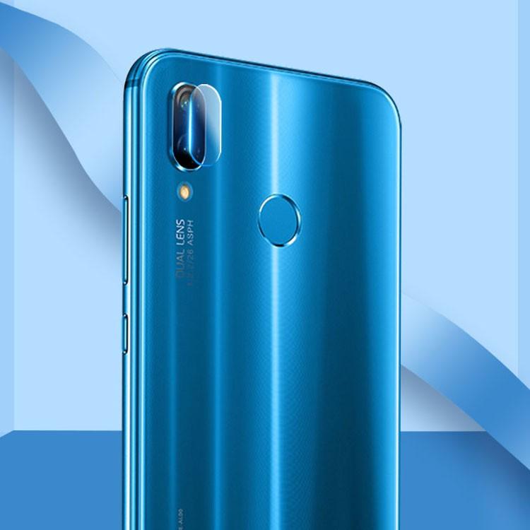 Huawei P20 lite Part10 ->画像>75枚