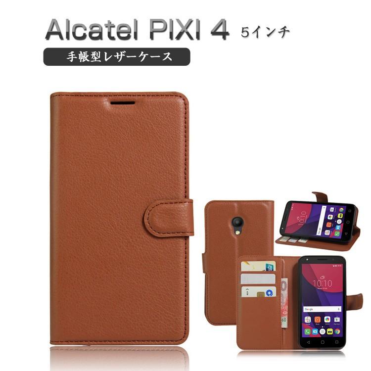 Alcatel PIXI 4 手帳型 ケース
