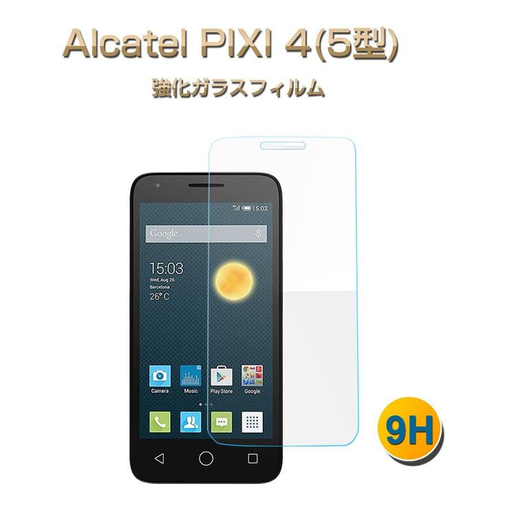 Alcatel PIXI 4 強化 液晶保護シート