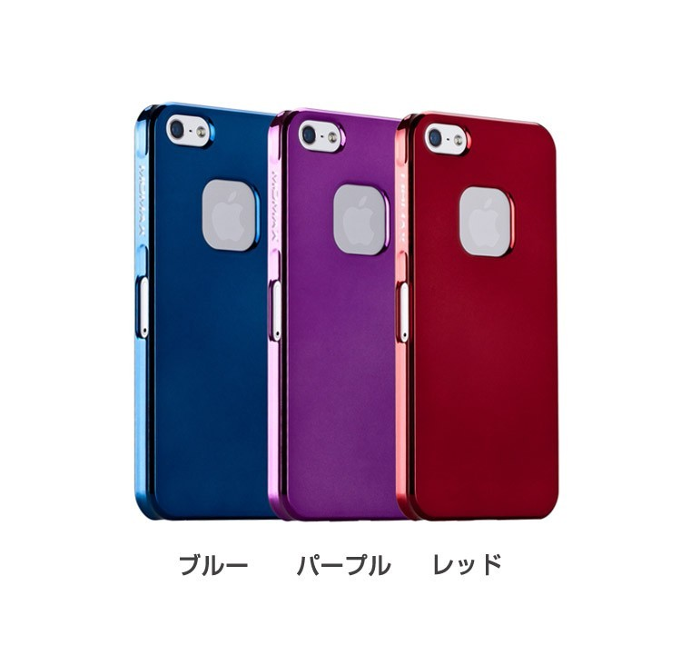 669664f58a iPhoneSE. iPhoneSE. <h2>iPhoneSE ケース PC 耐衝撃 メッキ スリム 薄型 シンプル かっこいい ...