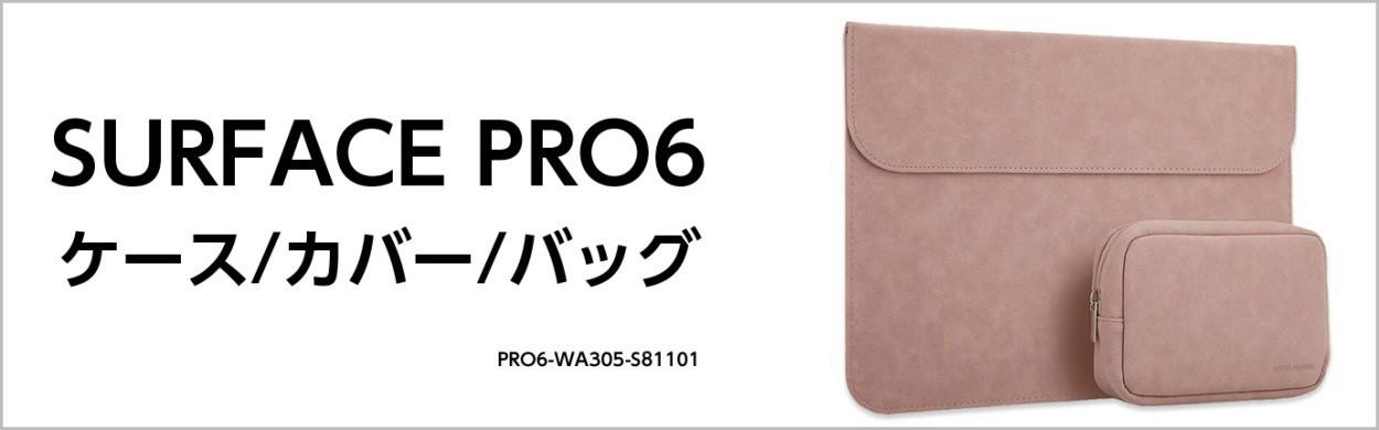 surfacePro6